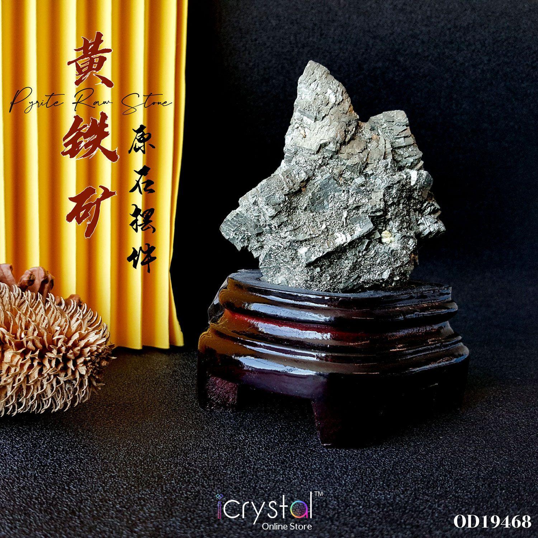黄铁矿原石摆件