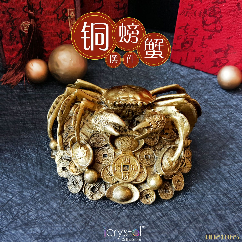 螃蟹铜摆件