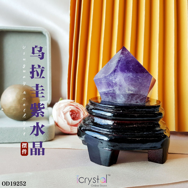 乌拉圭紫水晶柱搭配木座摆件