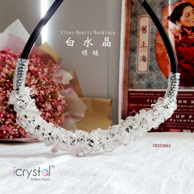 白水晶项链