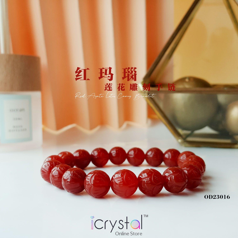 10mm 红玛瑙莲花雕刻手链
