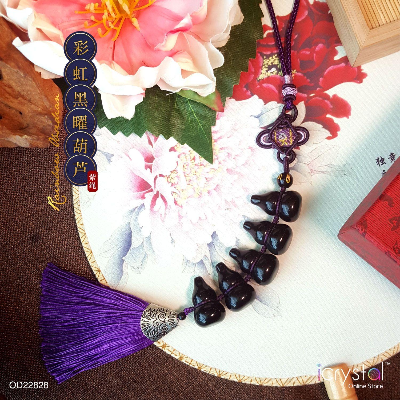 彩虹眼黑曜石葫芦(紫色结)吊饰