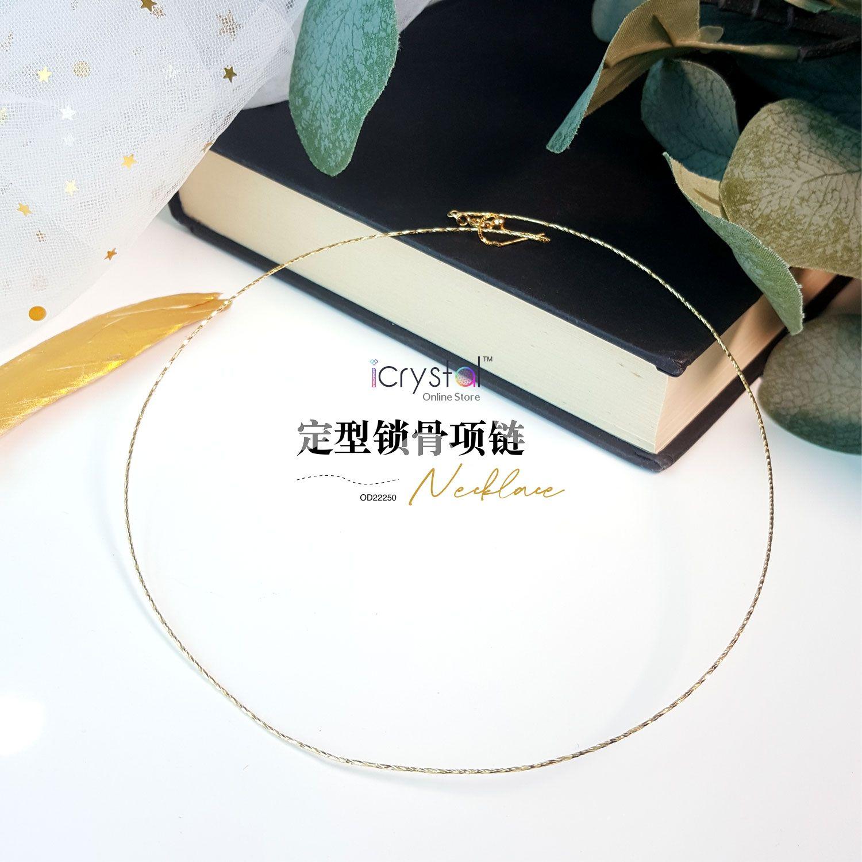银定型锁骨 - 金色项链