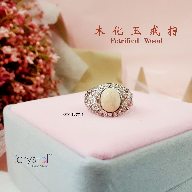 木化玉纯银戒指