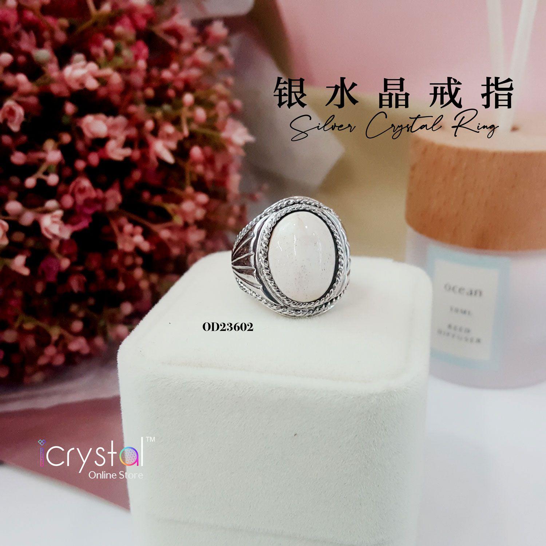 银水晶戒指
