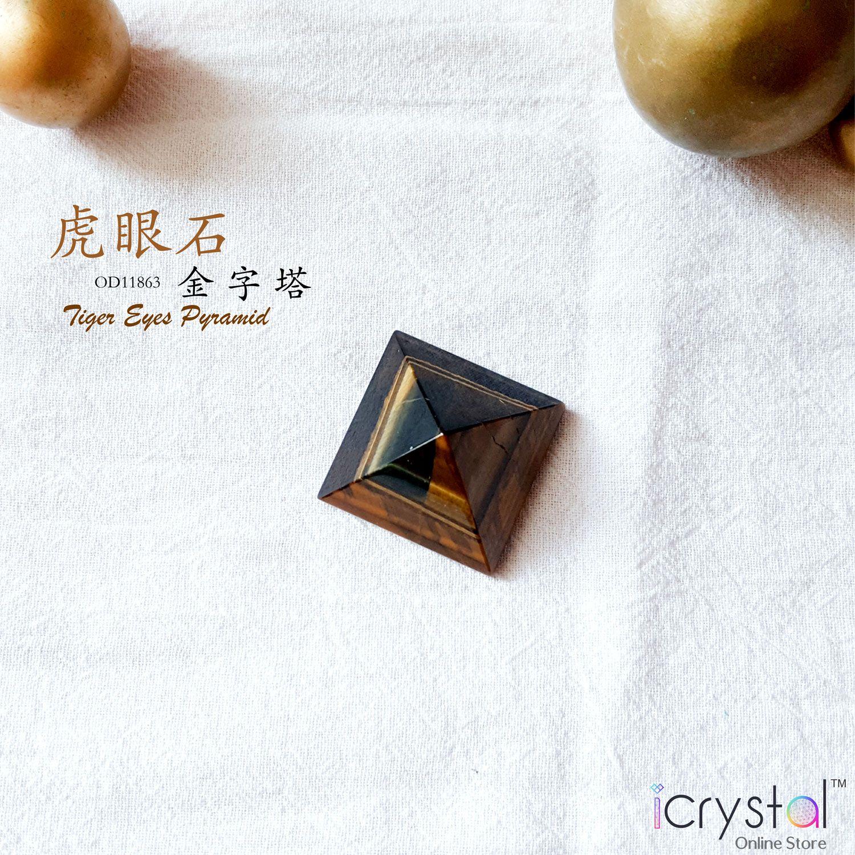 虎眼石金字塔