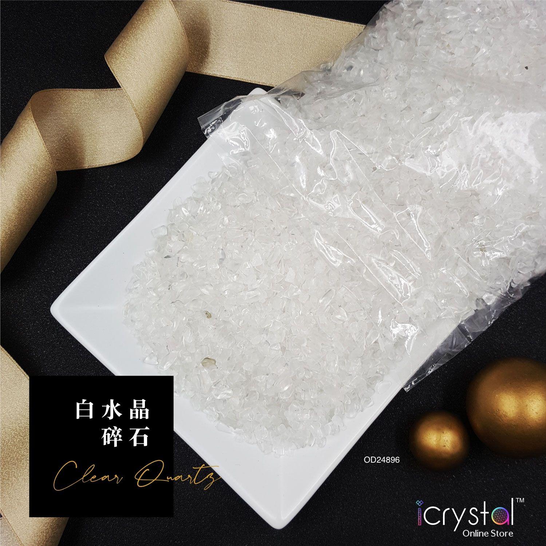 白水晶(小)碎石