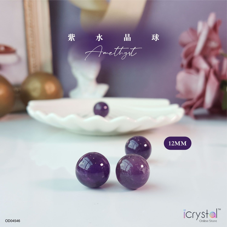 12mm 紫水晶球