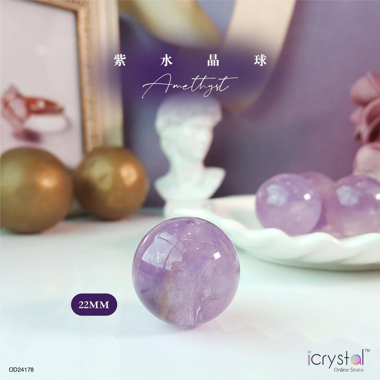 22mm 紫水晶球