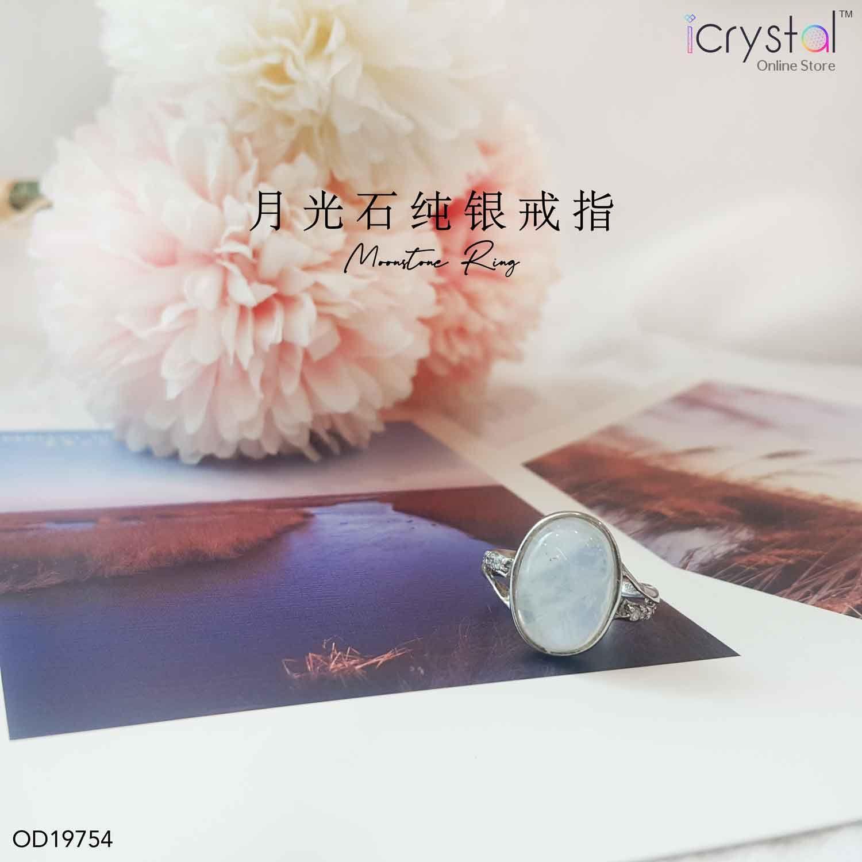 月光石纯银戒指