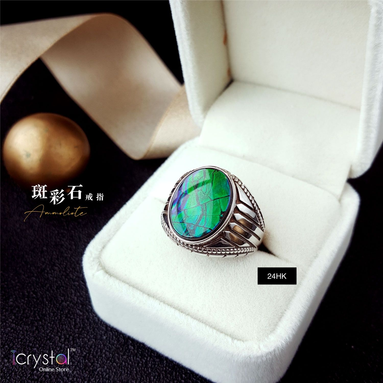斑彩石戒指