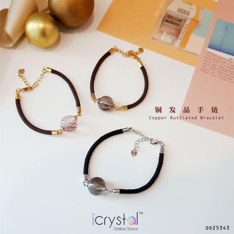 13mm 铜发晶手链