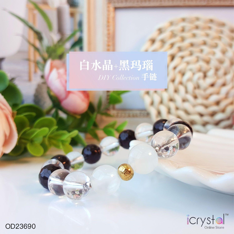 10mm 黑玛瑙+白水晶设计手链