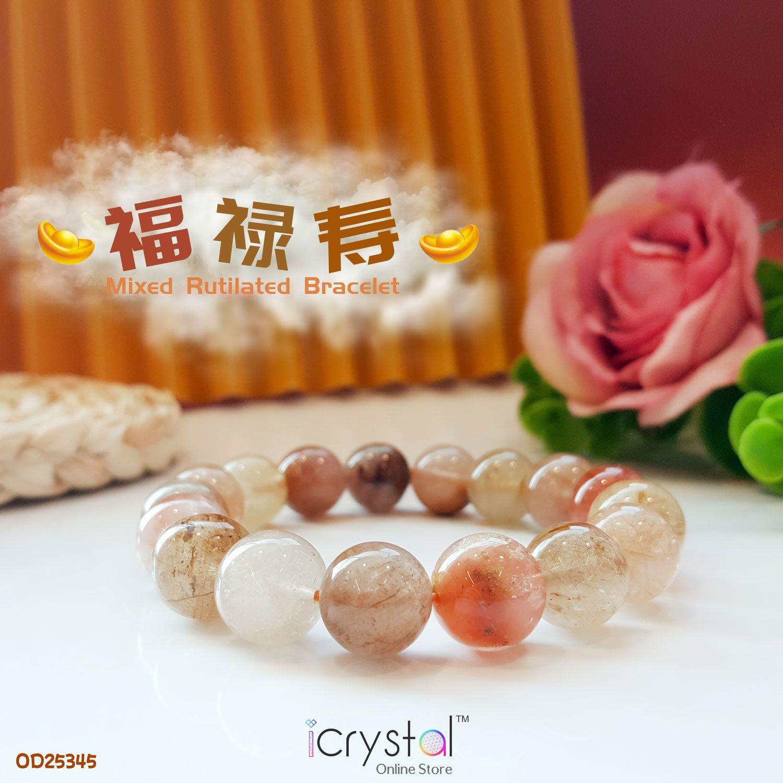 13mm 福禄寿手链