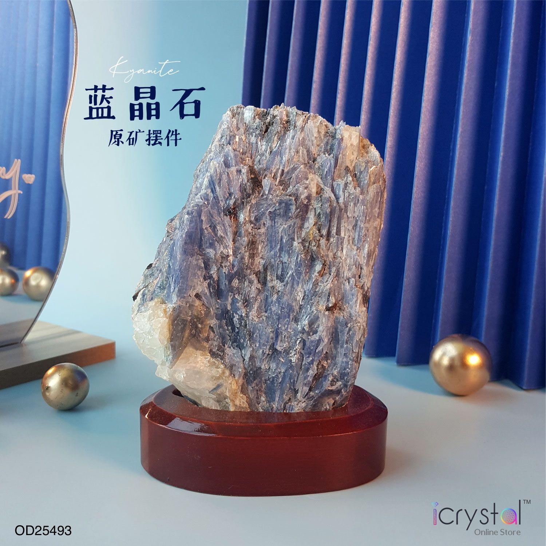 蓝晶石原矿摆件