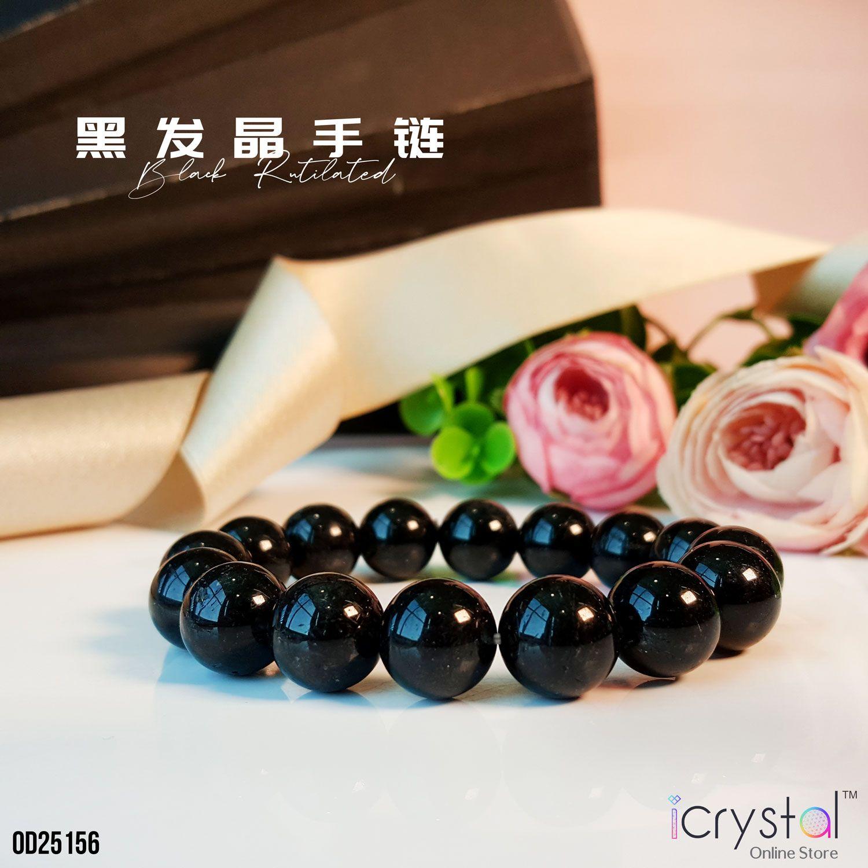 12mm 黑发晶手链