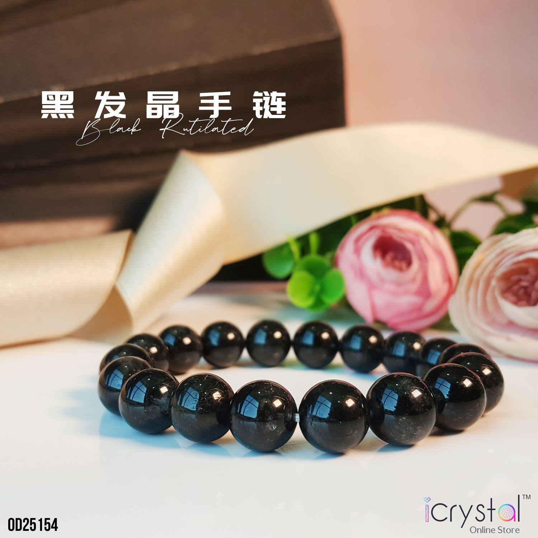 11mm 黑发晶手链