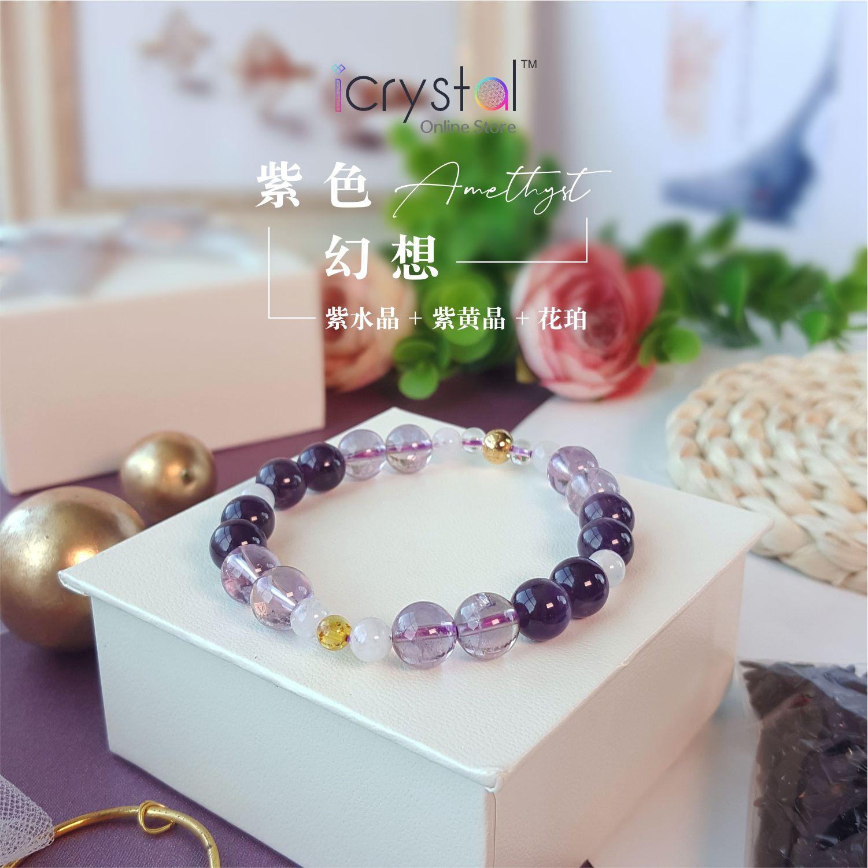 紫水晶设计手链搭配黑曜石碎石配套