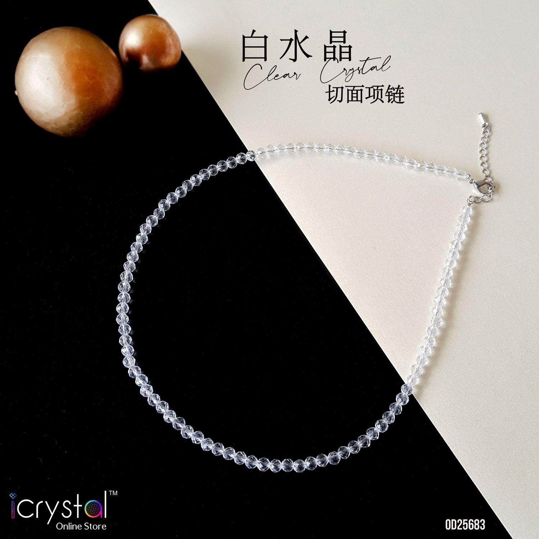 4mm 白水晶切面项链