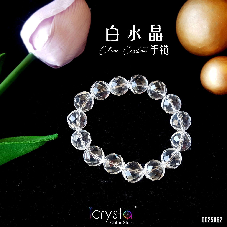 12mm 白水晶128切面手链