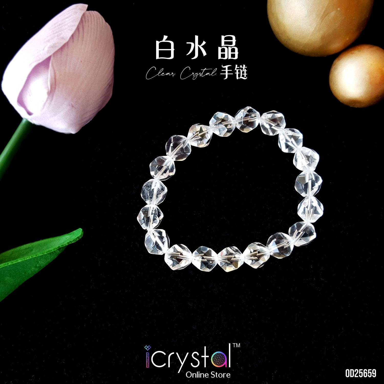 10mm 白水晶菱角手链