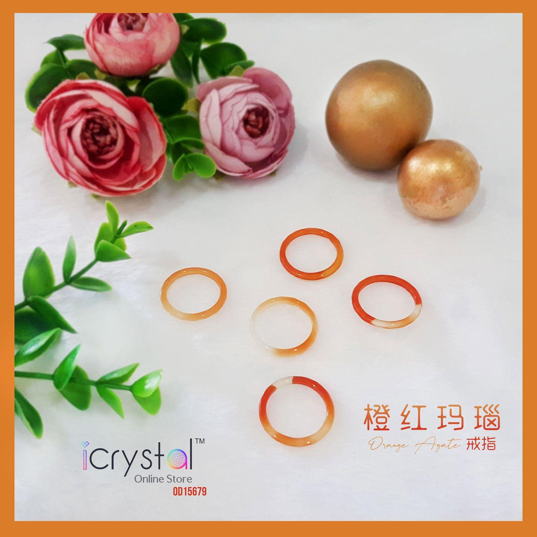 橙红玛瑙戒指