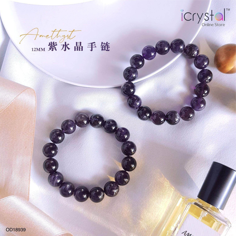 12mm 紫水晶手链