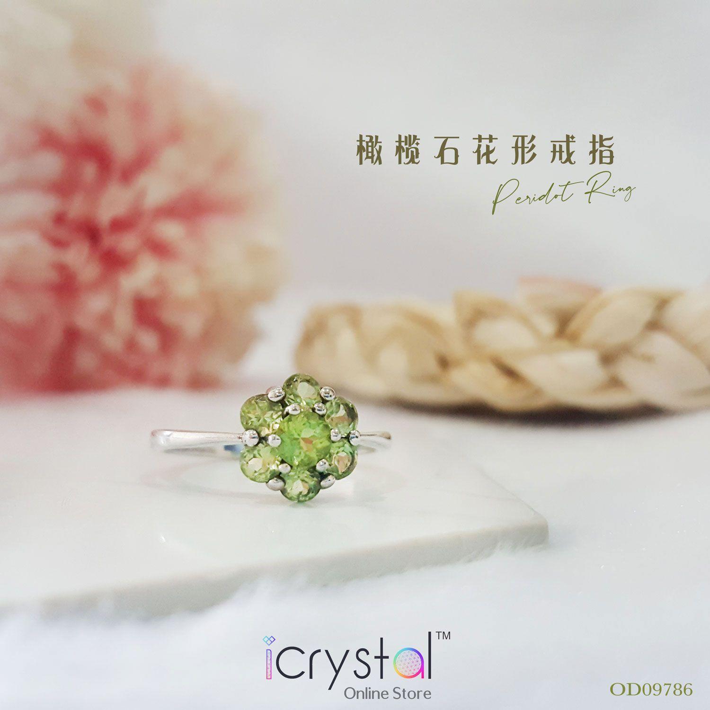 橄榄石花形戒指
