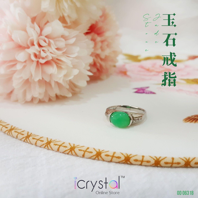 #13.5玉石戒指