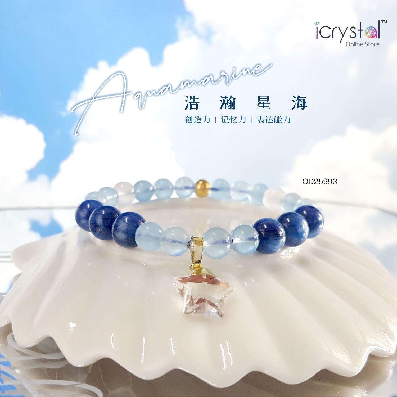 6mm - 8mm 海蓝宝设计手链搭配白水晶吊坠+碎石