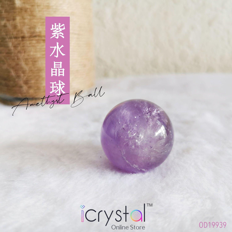 30mm 紫水晶球