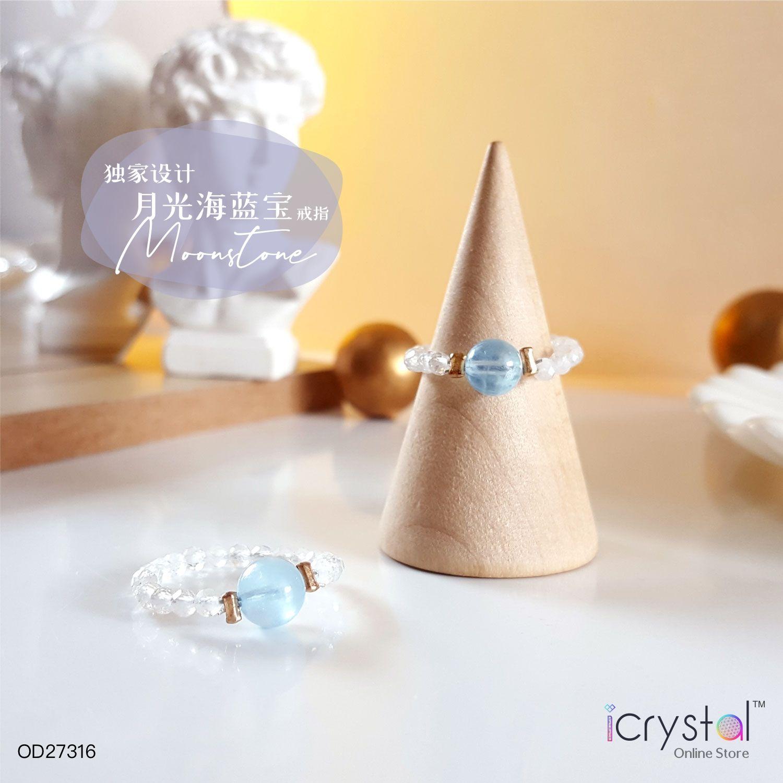 月光石+ 海蓝宝戒指