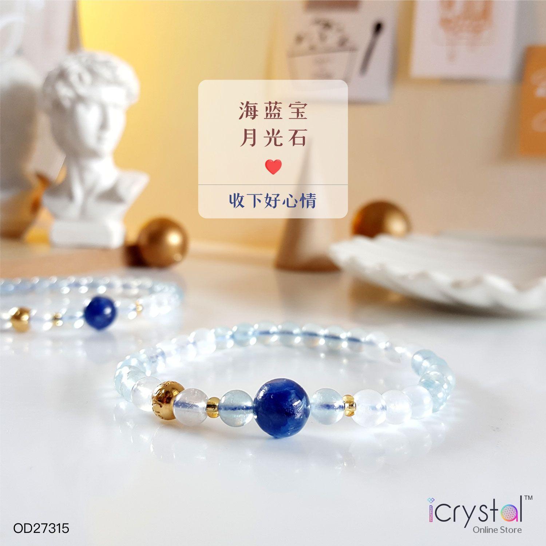 5mm 海蓝宝+蓝晶石手链