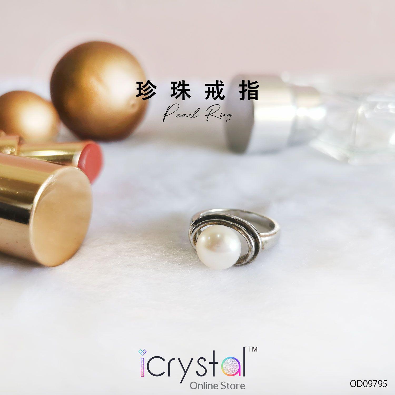 9mm 珍珠戒指