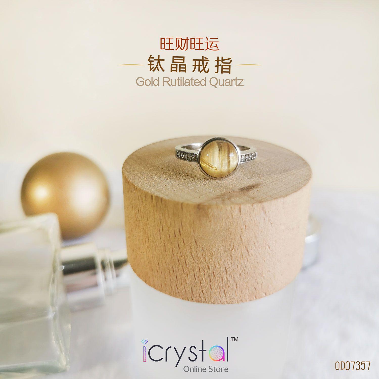 #13 金发晶/钛晶戒指