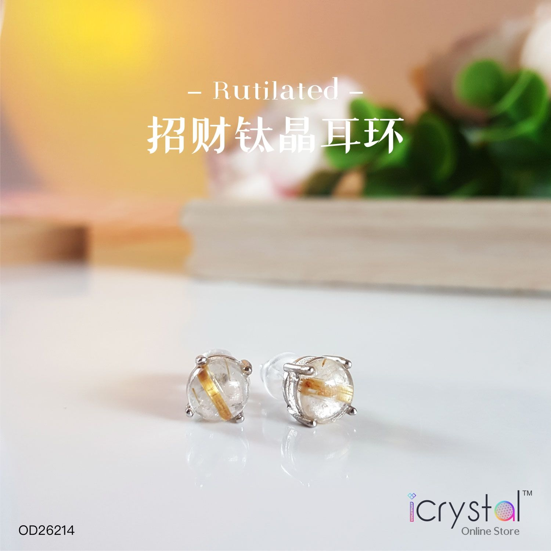 金发晶/钛晶圆形耳环