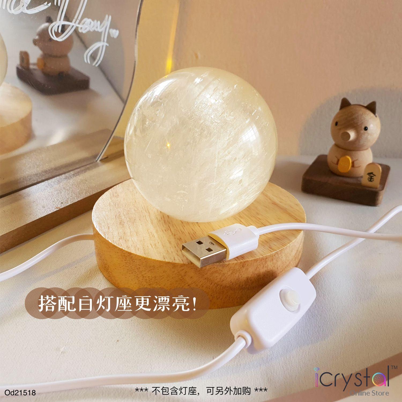 63mm 彩虹黄方解石球