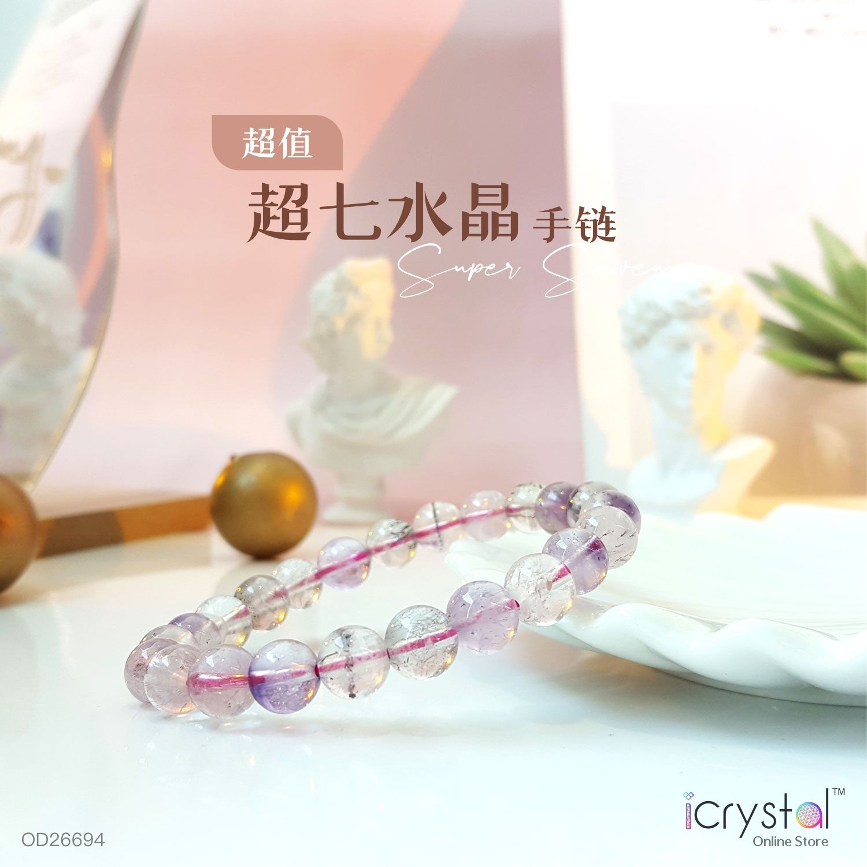 8mm 超七水晶手链
