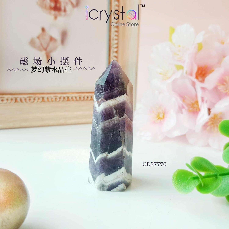 梦幻紫水晶柱
