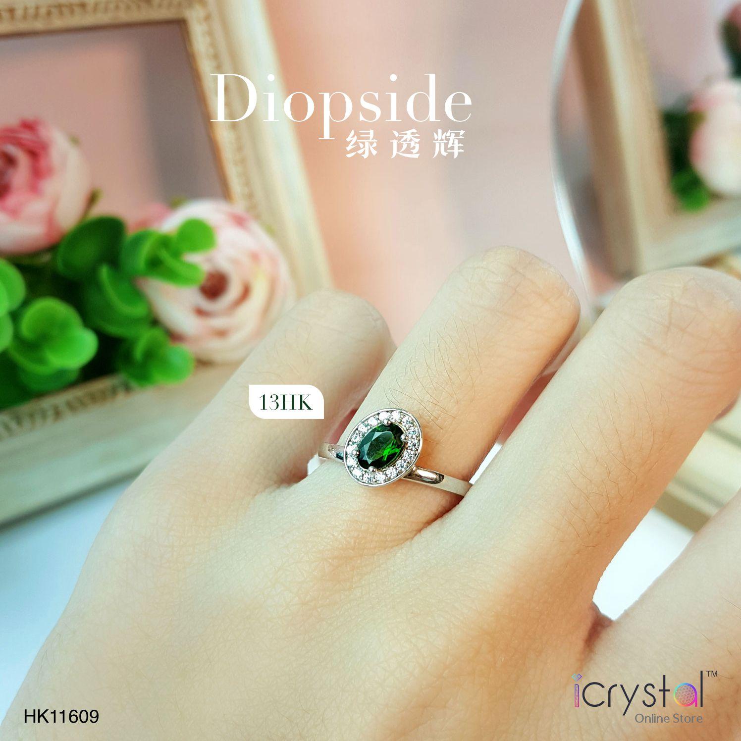 绿透辉戒指
