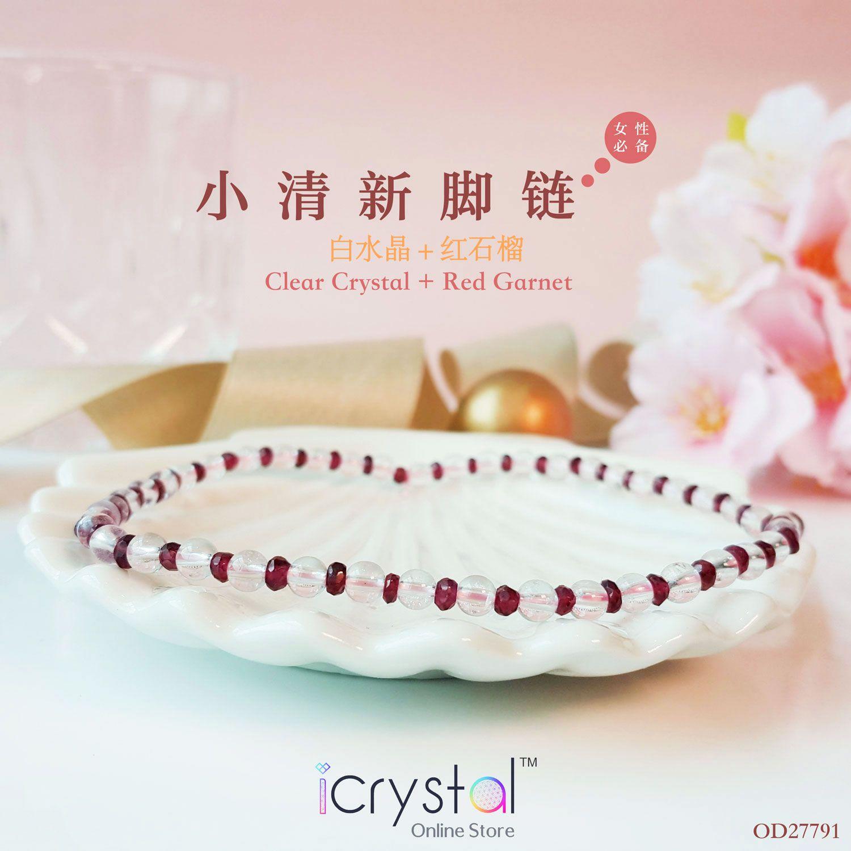 4mm 白水晶+红石榴脚链