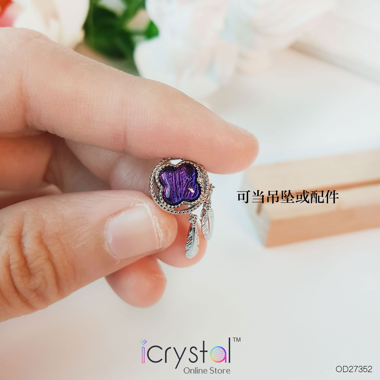 8mm 镍铁陨石四叶草-紫色配件