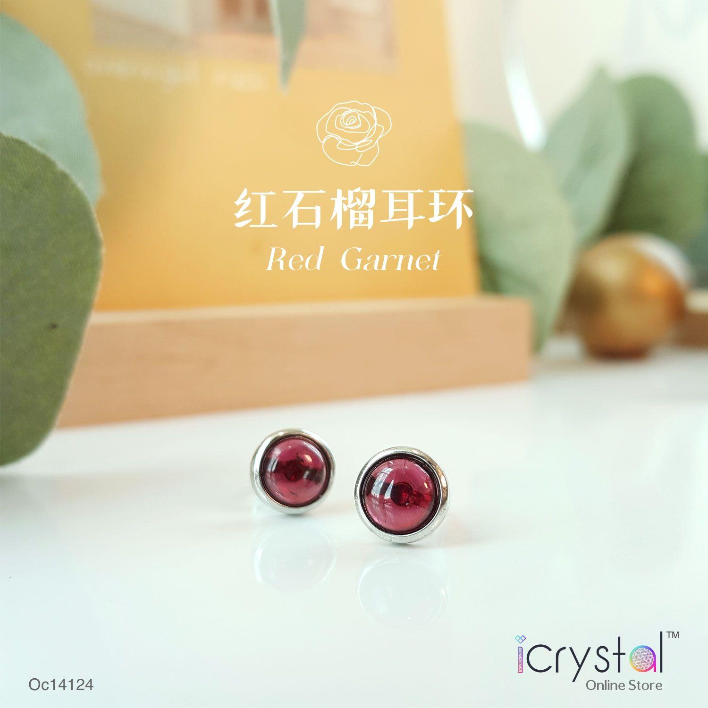 红石榴圆形耳环
