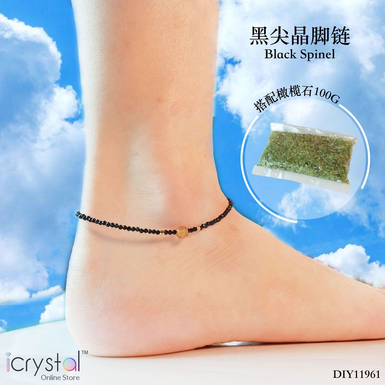2mm 黑尖晶石设计脚链搭配橄榄石碎石配套