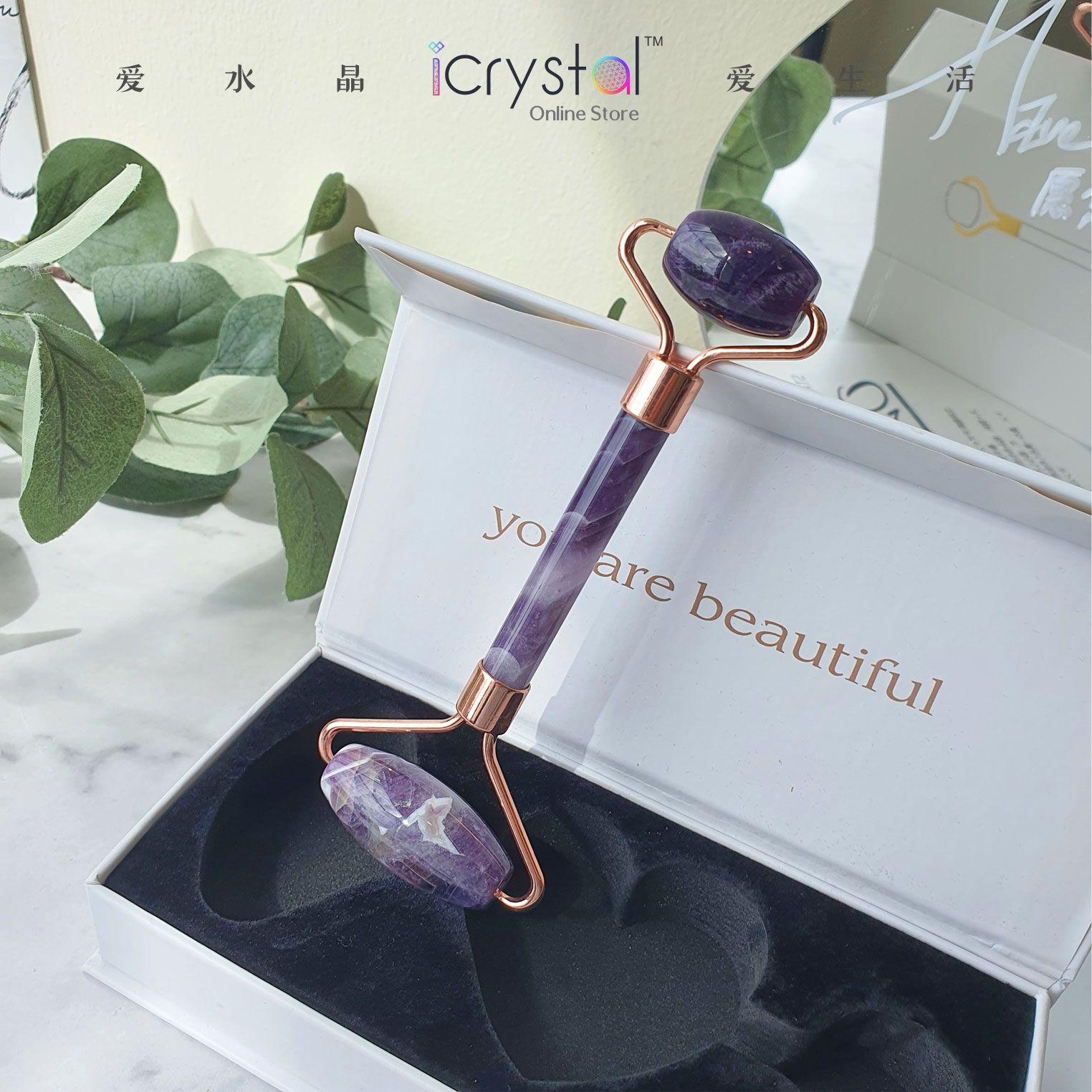 紫水晶双轮按摩棒搭配盒子配件
