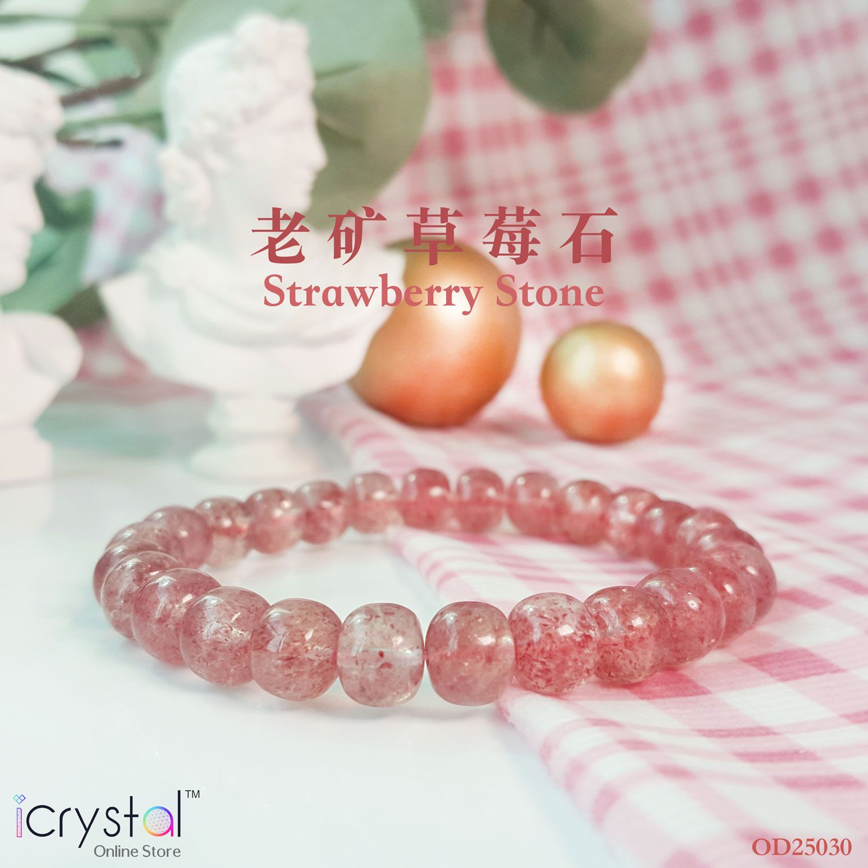 8mm 老矿草莓石手链
