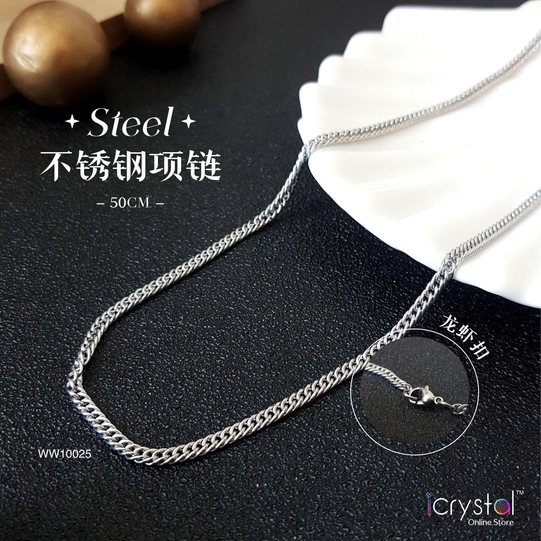 不锈钢项链